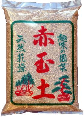 赤玉土 約16Lは、栃木県鹿沼市周辺より採取した関東ロームの下層土で、粘土質で塊状の原料土を天日干ししたのち、粉砕・微塵抜き・篩い分けしたものです。