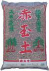 赤玉土赤枠のサムネイル画像です。クリックで詳細画像へ。