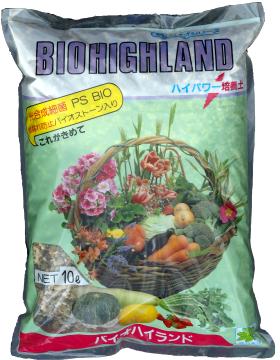 バイオハイランドは室内栽培の観葉植物などが特によく育つように配合された培養土です