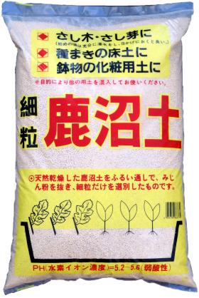 鹿沼土細粒とは、微塵を取り除いて粒径約3mmに整粒された鹿沼土(天日乾燥品)です。